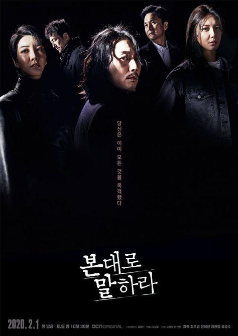 190 Kd Ideas Korean Drama Drama Korea Drama Movies