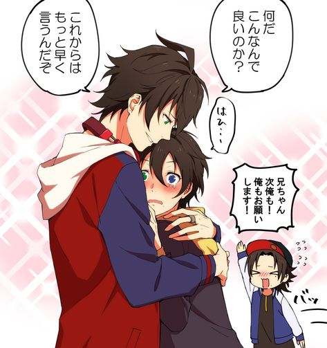 List of Pinterest buster bros pictures & Pinterest buster