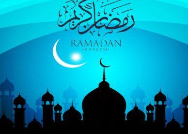 صور عن رمضان 2018 عالم الصور In 2021 Ramadan Ramadan Kareem Poster