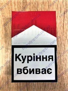Сигареты оптом по лучшим ценам купить сигареты блоками воронеж