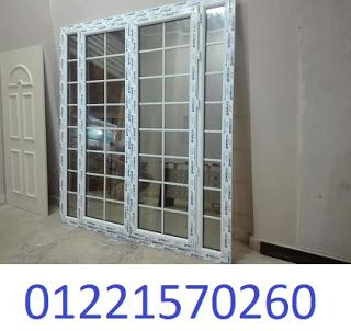ابواب و شبابيك Pvc Windows Doors Furniture Home Decor