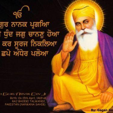 guru nanak dev g birthday quote nanak dev ji dev ji quotations