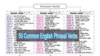 تحميل الأفعال المركبة في اللغة الإنجليزية 50 Common English Phrasal Verbs Learn English Verb Learning