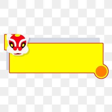 Frame Colored Rounded Rectangle Border Design Gradient Border Texture Rectangle Clipart Border Psd Source File Decoration Png Transparent Clipart Image And P Border Design Graphic Design Background Templates Psd