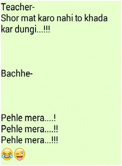 Double Meaning Jokes Latest : double, meaning, jokes, latest, Double, Meaning, English, Jokes,, Funny, Jokes, Images