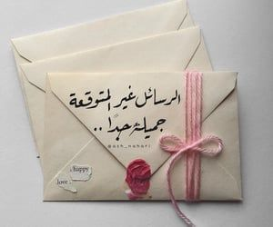 756 Images About مخطوطات On We Heart It See More About كتابات كتابة كتب كتاب مخطوطات مخطوط خط خطوط And اقتبا Letter A Crafts Social Quotes Scrapbook Gift