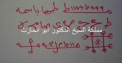 اقوى دعاء في تحصين النفس من الجن Islamic Pictures Proverbs Islam Quran