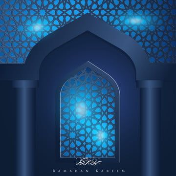 Quran Vector Decoration In 2020 Ramadan Kareem Graphic Design Background Templates Line Art Design