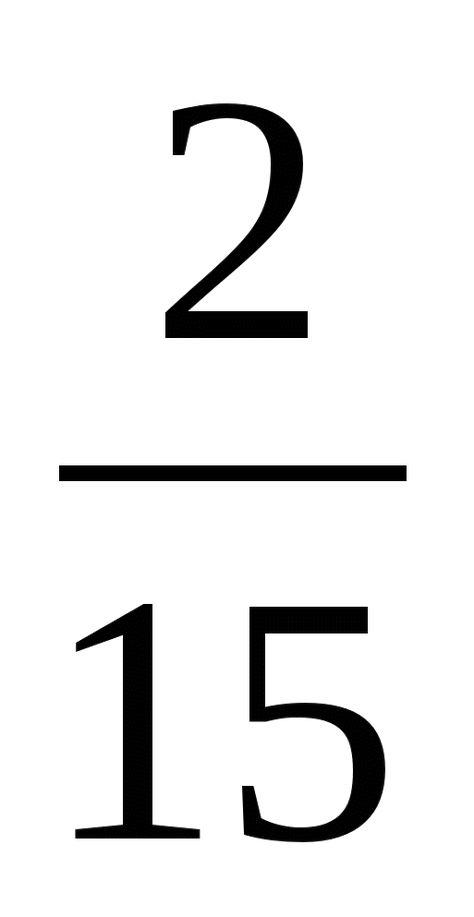 Гдз по математике 1 класс з.б редько