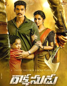 Rakshasudu Movie Review Rating Story Cast And Crew With Images