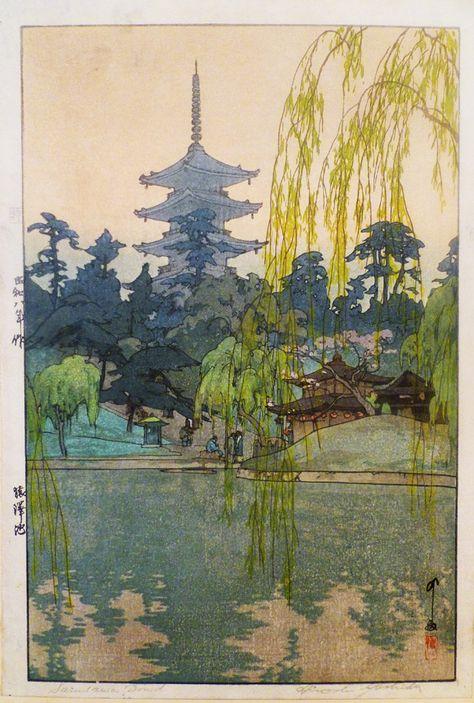 "Japanese wood block print . . . (Perhaps ""Sarusawa Pond"" by Hiroshi Yoshida…"