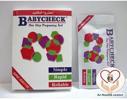 اعرفي انتي حمل ولا جهاز اختبار الحمل بيبي تشيك المنزلي Convenience Store Products Convenience