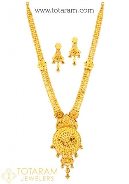c831ff6b08f 22K Gold Necklace Sets | Jewelry | Gold necklace
