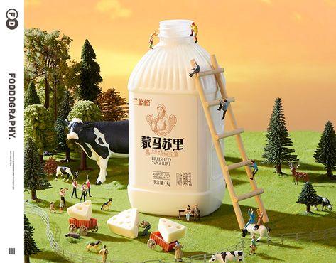 新作之茶 | tea drinks foodography shangahi studio