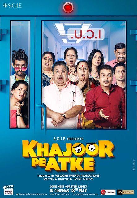 Official Poster Of Khajoor Pe Atke Hints At A Quirky Family Entertainer Harsh Chhaya Khajoor Pe Atke Mano Hd Movies Download Hindi Movies Streaming Movies