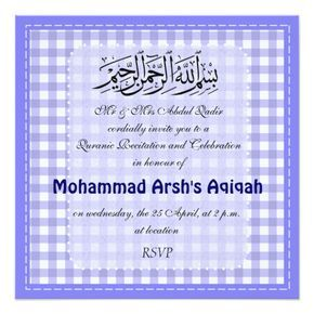 Muslim Baby Boy Aqiqah Invitation Zazzle Com Baby Boy
