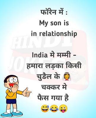 Knock Knock Jokes Funny Jokes For Kids Pati Patni Sharechat Jokes Funny Kids Jokes Fun Quotes Funny Funny Jokes In Hindi Funny Whatsapp Status