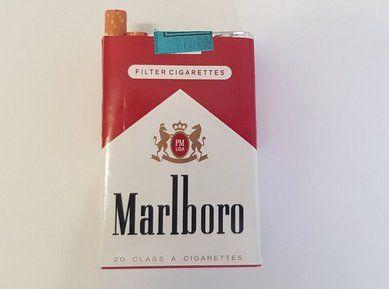 Сигареты купить в нижнем новгороде самовывоз вред электронных сигарет одноразовых на организм человека