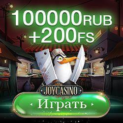 Требуются в казино капчагай игровые автоматы с бонусом за регистрацию через номер телефона