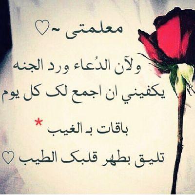 مدونة مدرسة قائم العقم للبنات Arabic Calligraphy Calligraphy