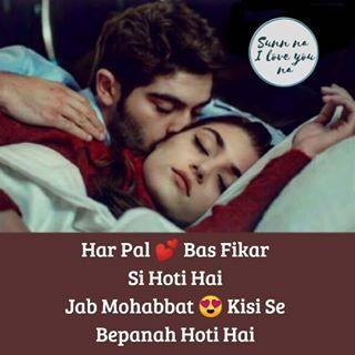 Image May Contain 1 Person Text Love Song Quotes Hindi Shayari Love New Love Quotes