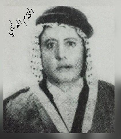 شيوخ مياح من ربيعه Historical Figures Historical Iraq