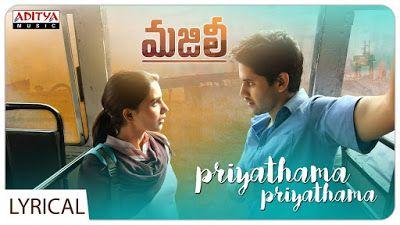 Priyathama Priyathama Song Lyrics Love Songs Lyrics Devotional Songs Lyrics
