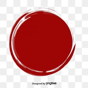 Ink Ink Circle Chinese Style Circle Clipart Chinese Clipart Ink Png Transparent Clipart Image And Psd File For Free Download Frame Logo Banner Background Images Chinese Painting Flowers