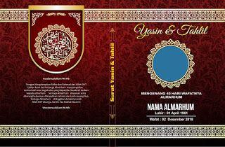 Desain Cover Yasin Cdr Di 2021 Ilustrasi Buah Buku Iman