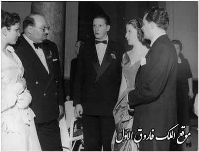 الملك فاروق في إحدى الحفلات بالمنفى بإيطاليا و بجواره ابنته الأميرة فريال King Farouk During A Special Occasion I Royal Family Royal Historical Figures