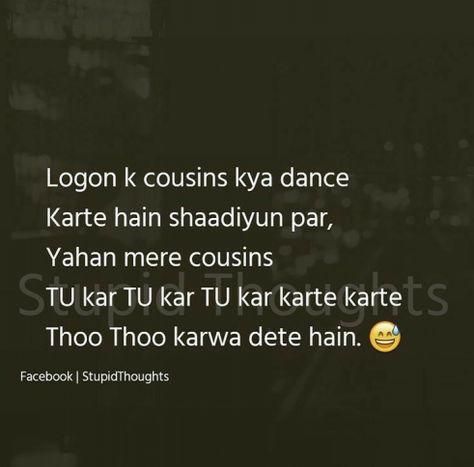#sillyjokes #silly #jokes #in #hindi