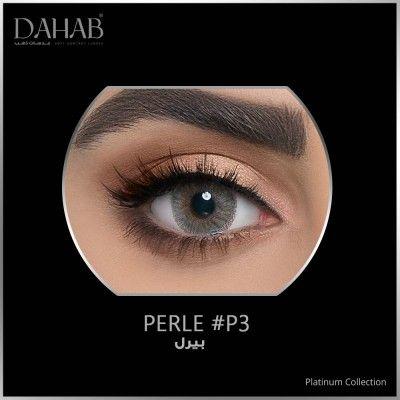 عدسات ذهب بلاتنيوم بيرل Color Lenses Lenses Eye Makeup