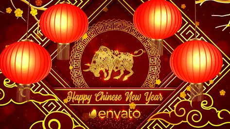 Chinese New Year 2021 - After Effects Template