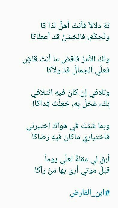 Pin By Amine Mastor On أب ي ات و أش ع ار Math Math Equations Equation