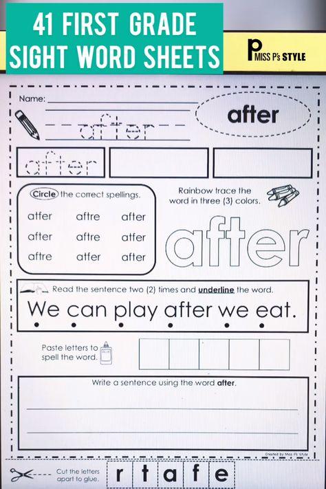 First Grade Sight Word Sheets