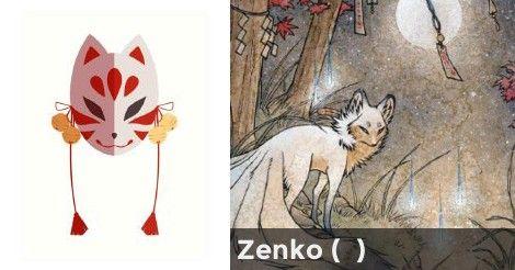 What Type Of Kitsune Are You Fox Spirit Fantasy World Art