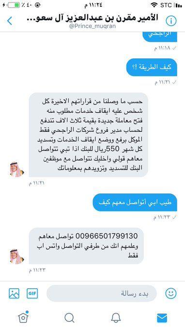 Jokr On Twitter Ios Contractors