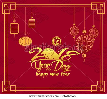 Happy chinese new year 2018 in cantonese idea gallery cooked square glutinous rice cake and blossom vietnamese new year translation t chinese new year greetings cantonese m4hsunfo