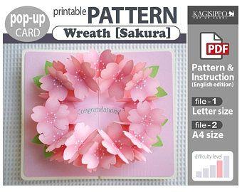 Pattern Pop Up Card Kitten Digital Download File Etsy Pop Up Printable Patterns Sakura
