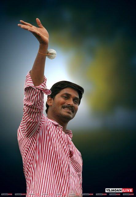 YS Jagan Mohan Reddy HD Images | YS Jagan HD Wallpapers