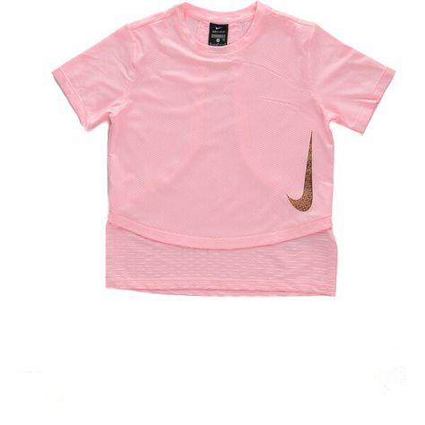 Nike Tricou de antrenament INSTACOOL - Fete tricou cu aspect 2 in 1; croi regular; tehnologia Dri-FIT elimina umiditatea de la nivelul pielii; swoosh-ul isi schimba culoarea in lumina soarelui;