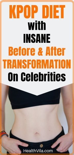 List of Pinterest insanity before and after results images