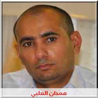 غيروا العابث الأممي قبل أن يضي ع اليمن حضرموت24 Articles