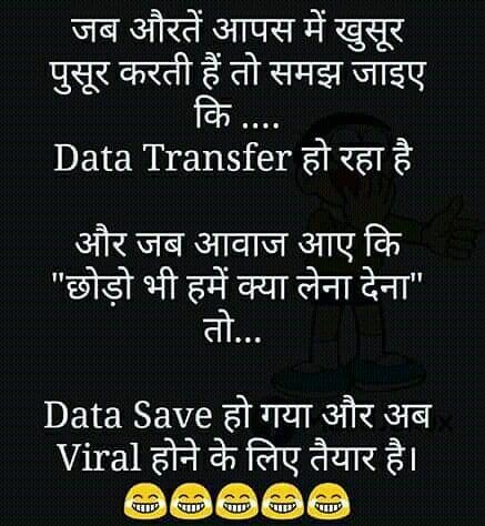 Exactly Aise Bi Aurathloag Hothenhy Aksar Hame Rojaana Unse Mulakhath Hothahy Some Funny Jokes Very Funny Jokes Funny Jokes In Hindi