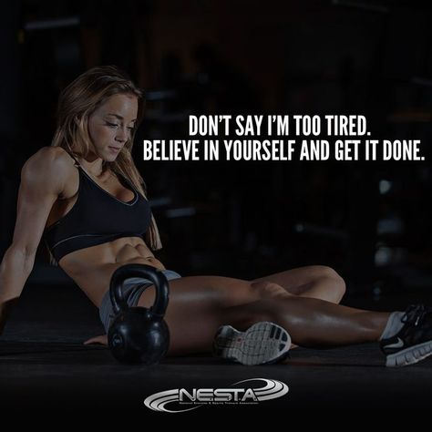 fitness motivation quotes, motivation for women, stay-motivated, Funny fitness motivation, fitness motivation wallpapers, fitness inspiration, don't give up, Bad-ass fitness motivation, starting fitness motivation, Lifting, #fitnessprofessional #fitnessprofessionals #personaltrainer #personaltrainercertification #personaltrainercertified #getstrong