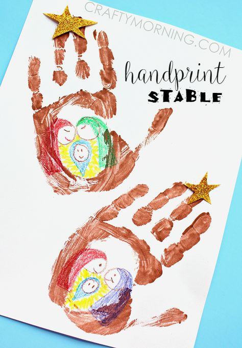 Handprint Stable (Jesus in a Manger Christmas craft for kids) - Crafty Morning #christmascraft #preschool