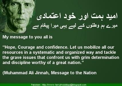 14 August Quotes Quaid E Azam Allama Iqbal 2018 Independencedayquotes Poetry 14augu 14 August Quotes Happy Independence Day Quotes Independence Day Quotes