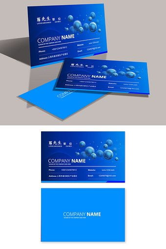 Business Personal Network Technology Business Card Template Design Psd Free Download Pikbest Business Card Template Business Card Template Design Card Template