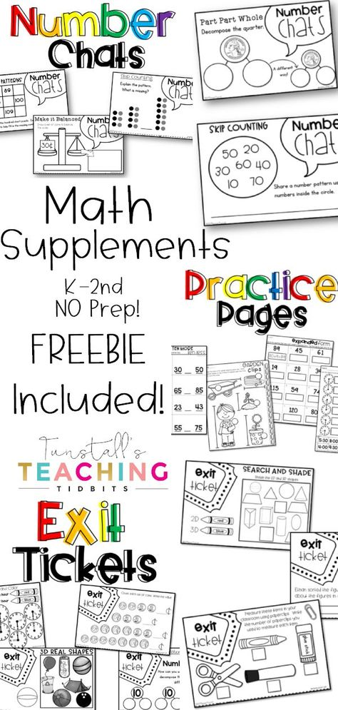 Free Printable Math Practice Pages - Tunstall's Teaching Tidbits