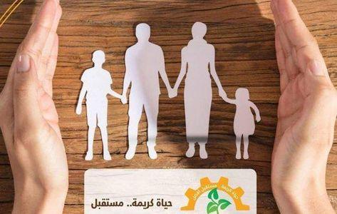 شبرا الخير أول جمعية خيرية شبابية في شبرا الخيمة وافقت وزارة التضامن الاجتماعي على تأسيس أول جمعية خيرية شبابية بشبرا الخيمة مشه Peg Jump Peg Triangle